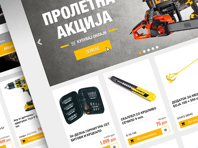 GMM e-Shop - GMM Macedonia