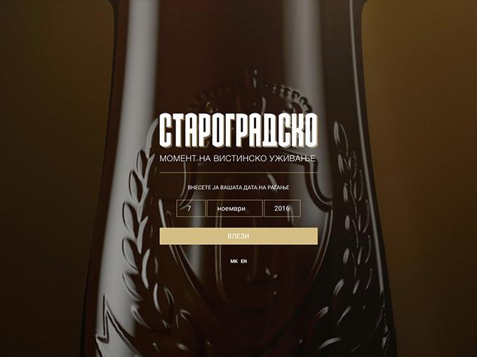 starogradsko.mk - Starogradsko