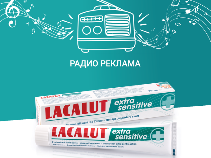 Lacalut Extra Sensitive - Radio Commercial - Natusana Macedonia