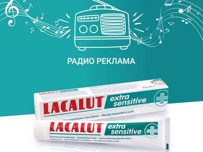 Lacalut Extra Sensitive - Radio Commercial - Natusana Macedonia