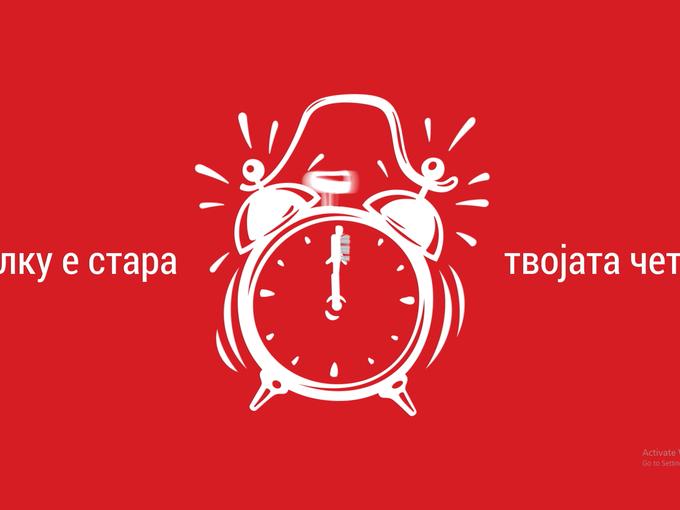 Lacalut TVC - Natusana Macedonia